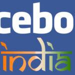 facebook-logo-india