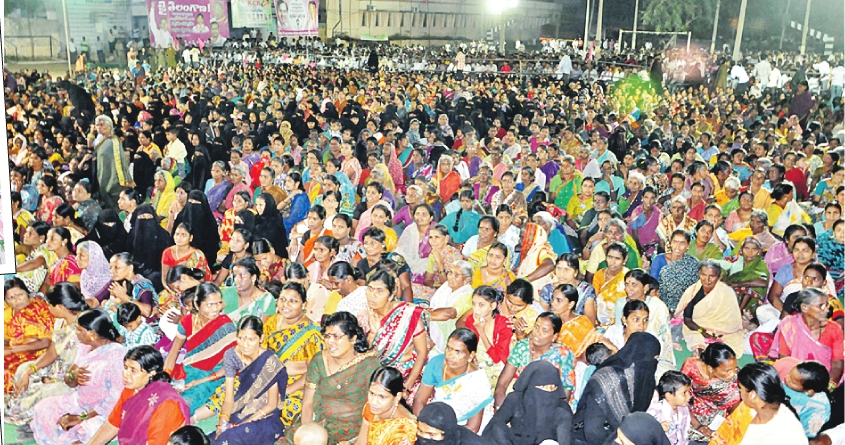 ... that attended the TRS meeting held at Collectorate grounds, Nizamabad