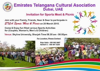 InvitationforETCAVanabhojanaluSportsMeet Mission Telangana