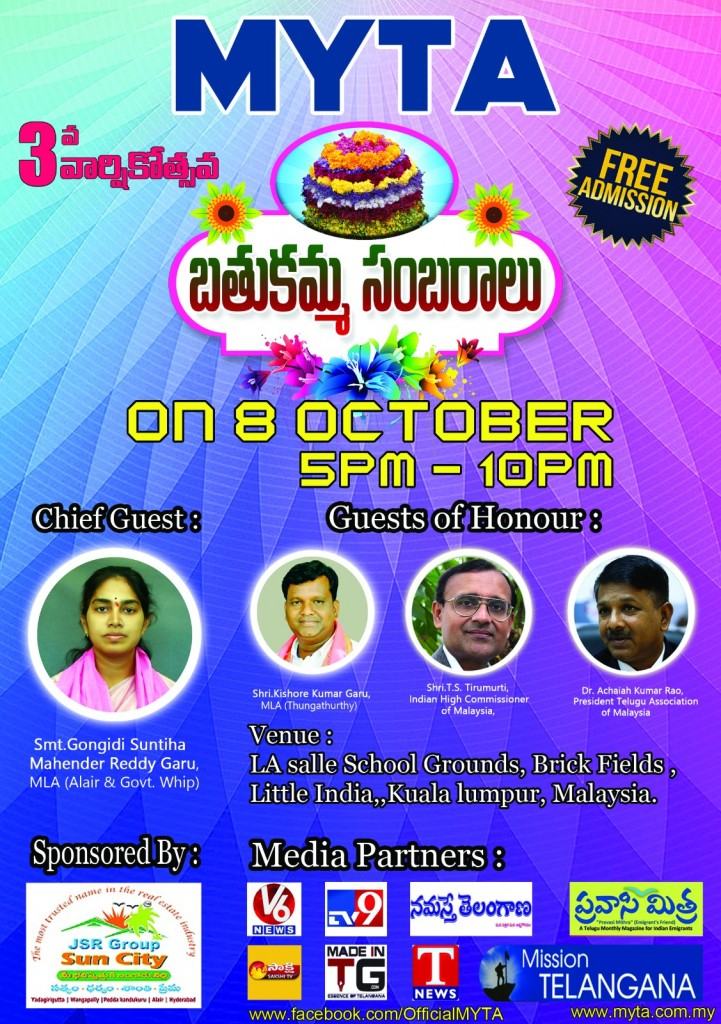 MYTA Bathukamma Celebrations 2016