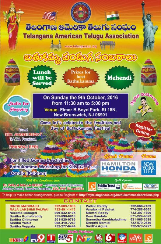 Telangana America Telugu Association Bathukamma Celebrations 01