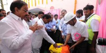 CM-KCR-inaugurating-Bhakta-Ramadasu-Lift-Irrigation-Project-FI