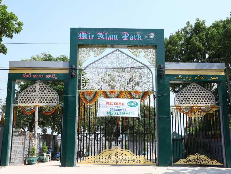 CS inaugurates Mir Alam Tank Park in Hyderabad     Mission